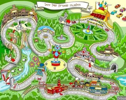שטיח כביש לילדים - שטיח משחק | שטיח כביש | ***השילוח חינם***