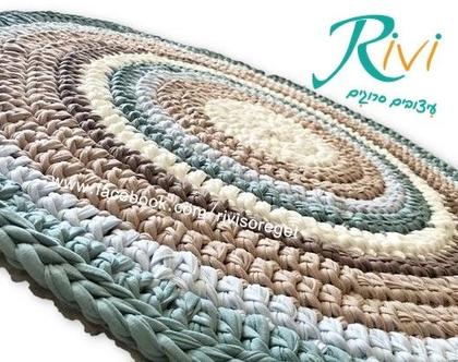 שטיח סרוג לחדר הילדים, | שטיח עגול סרוג ומעוצב בגווני וינטאג' מעושנים |שטיח עגול | מראה וינטאג' |צבעים מעושנים