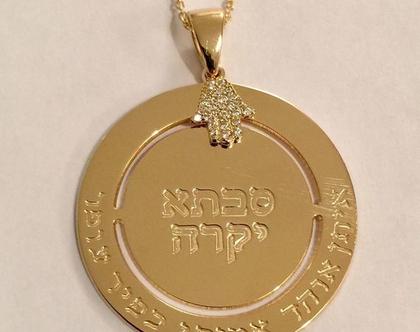 שרשרת לסבתא עם שמות נכדים - שרשרת זהב מתנה לסבתא - שרשרת נכדים סבתא יקרה