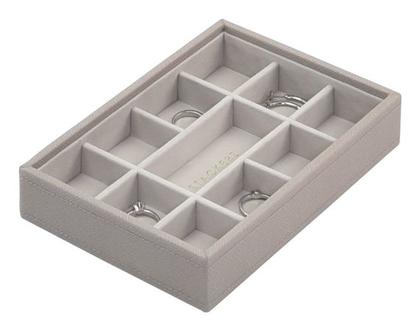 מגש מחולק לקופסת תכשיטים מודולרית -צבע בז' טיופ