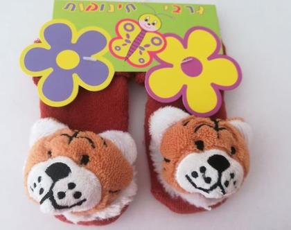גרביים לתינוקות עם רעשן בדמות נמר