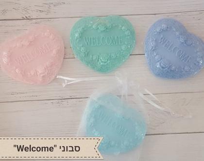 50 יח' סבון Welcome באורגנזה מתנה ללקוחות / לאורחים