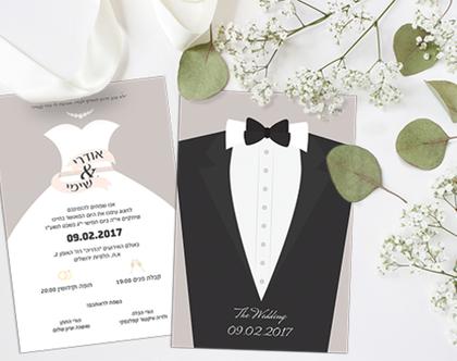 הזמנה מעוצבת לחתונה | הזמנה מעוצבת | חתן וכלה