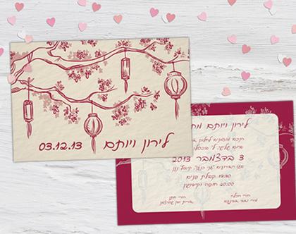 הזמנה מעוצבת לחתונה | הזמנה מעוצבת | פריחת הדובדבן