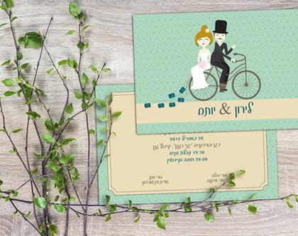 הזמנה מעוצבת לחתונה | הזמנה מעוצבת | זמנה בסגנון וינטג׳