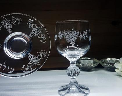 מתנה לפסח | מתנה לחג | כוס קידוש | חריטה אומנותית בעבודת יד | שירן לביא שוחט| shiranlavishohat.com | 052-8339640