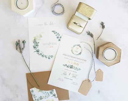 הזמנה לחתונה - עלים