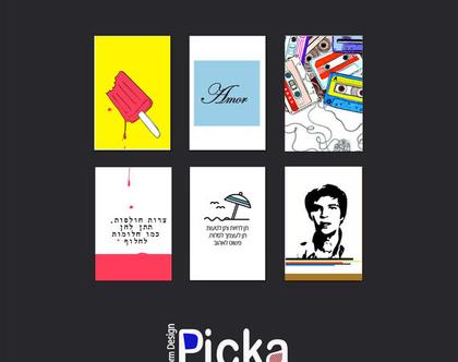 6 גלויות אריק איינשטיין - Piece of PICKA