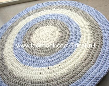שטיח עגול סרוג תכלת, אפור ושמנת בקוטר 1.10 מטר