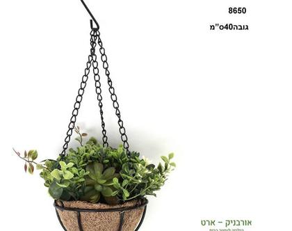 עציץ מלאכותי תלוי   עציץ דקורטיבי לעיצוב הבית   צמחיה מלאכותית לעיצוב הבית