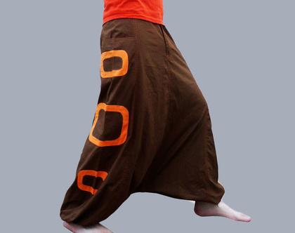 מכנסי אלדין - אפגני