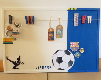 לוח שעם כדורגל כחול לבן הפועל מכבי לנוער | לוח חדר ילדים | עיצוב חדרי ילדים