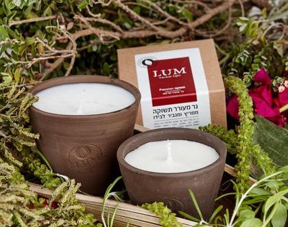 "LUM Energy - נרות טבעיים עם מיצוי צמחי מרפא מגבירי אנרגיה ומעוררי חושים 150 מ""ל"