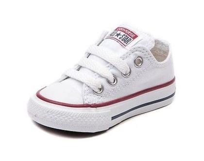 All star- לילדים ותינוקות בצבע לבן . דגם 237 יבואן רישמי !!!