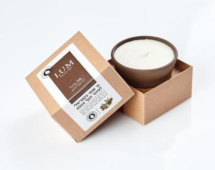 "LUM Purity - נרות טבעיים עם מיצוי צמחי מרפא לטיהור הגוף והנפש 300 מ""ל"