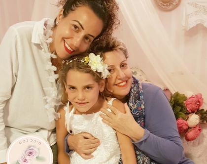 יום כיף אמא ובת, יום כיף אמהות ובנות, יום כיף עם אמא, אמהות ובנות, מה עושים בצפון עם הילדים, פעילויות אמהות וילדות, סדנת יצירה DIY עם אמא