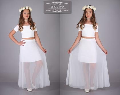 חצאית וחולצת לבת מצווה של המעצבת שירן סבוראי
