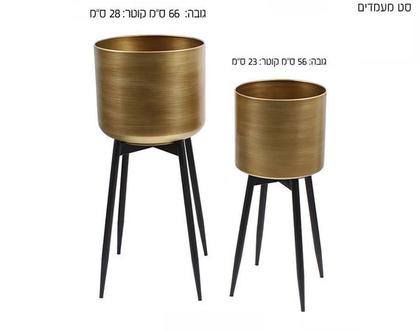 סט מעמדי עציצים נורדי | Home Styling | עיצוב נורדי | עיצוב סקנדינבי