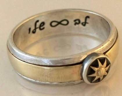 טבעת כסף וזהב עם חריטה 1080