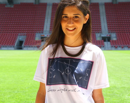 חולצה: גם ילדות טובות משחקות כדורגל