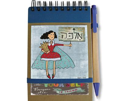 פנקס אישי עם עט דגם מלכה - איריס. מתנה מקורית לסוף השנה, מתנה לגננות ומורות,פנקס מעוצב,פנקס אישי, מתנה קטנה, פנקס רשימות,מתנה לעובדים,מתנה ל
