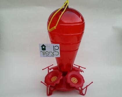 צופיות - המתקן האדום להאכלה ושתייה