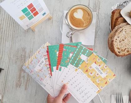 לוח שנה שולחני 13 גלויות עם סטנד מעץ