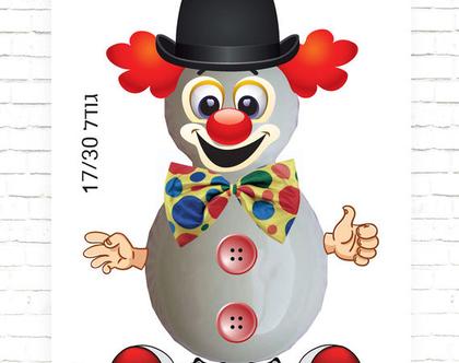ביצה שוקולד בבושקה | ליצן שמח | עיגולים | שיער אדום | ליצן עם כובע | קישוט עוגות | דף סוכר