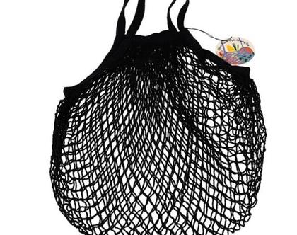 סל קניות רשת שחור | SOFI | REX
