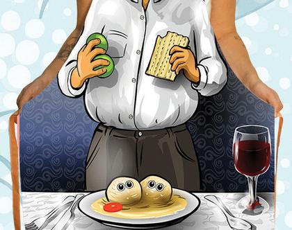 סינר מתנה לפסח   סינר לגבר   סינר חגיגי   סינר מודפס -דגם my husband (אנגלית)