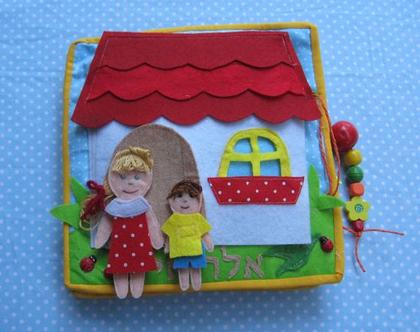 ספר פעילות בית בובות / בית בובות / מתנה לילדה / ספר שקט