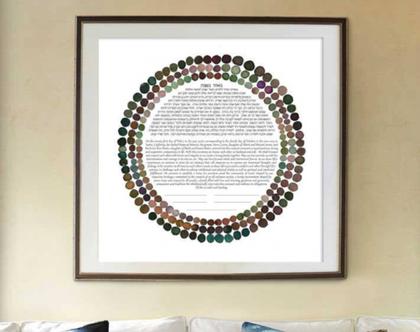 כתובה הדפס אומנותי ״שלושה מעגלים - טבעי״