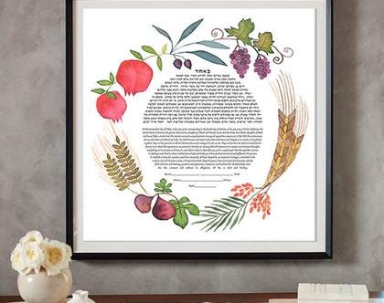 כתובה הדפס אומנותי ״שבעת המינים״