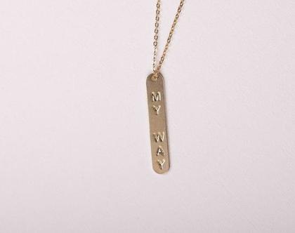 שרשרת MY WAY/ שרשרת השראה זהב / שרשרת מתנה התחלות חדשות / שרשרת מתנה ליום הולדת/ שרשרת לחברה