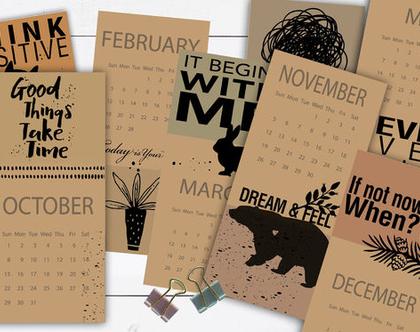 לוח שנה 2020 | לוח שנה דגם משפטים עם חשיבה חיובית | מודפס על קרטון חום