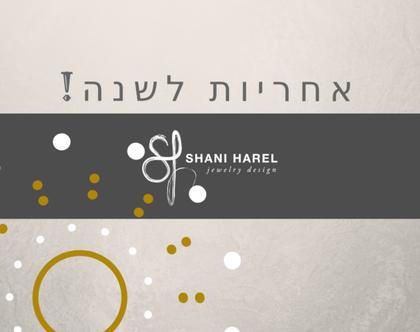 עגילי זהב חצי ירח / עגילים חצי עיגול / עגילים גיאומטרים/ תכשיט זהב לערב/ מתנה ליום הולדת