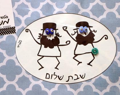 כיסוי חלות שבת כיתוב עברית