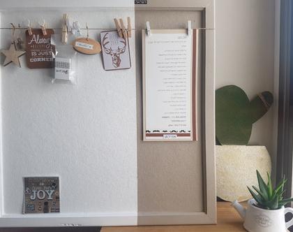 לוח שעם 60/60 | לוח מודעות | עיצוב הבית | לוח שעם חום בהיר ולבן | לוח מודעות | מטבח |משרד