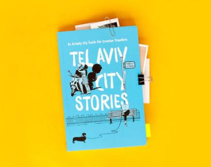 Tel Aviv City Stories- תל אביב | סיפורי עיר - ספר מאוייר