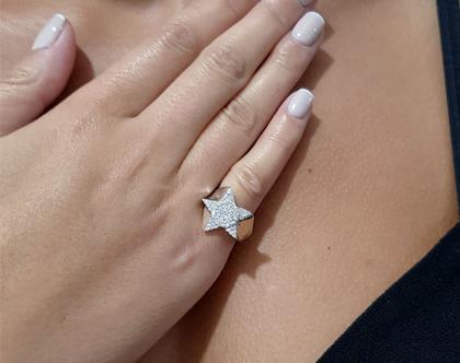 טבעת זרת כוכב גדול
