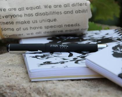 עט מעוצב