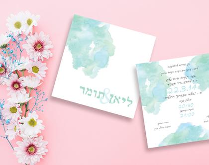 עיצוב הזמנה לחתונה - צבעי מים