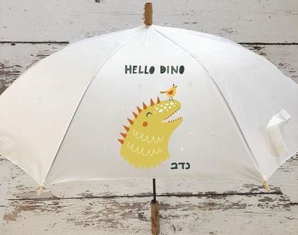 מטריות לילדים, מטריות מעוצבות, מטריות עם שם, מתנות לגני ילדים, מטריה לילד, מטריה לילדה