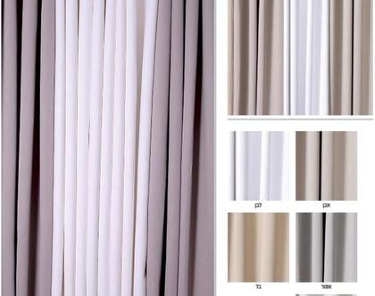 וילון האפלה ( מתאים לחדר שינה או לסלון ) צבעים לבחירה