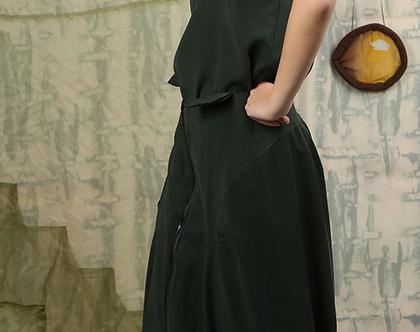 חליפה (חצאית מקסי וטופ) Round Cut Cupro