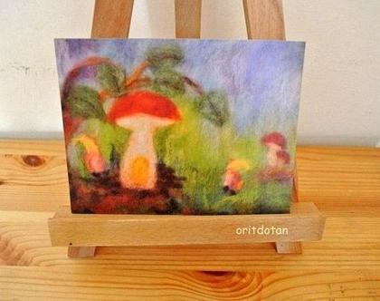 תמונה לילדים, כרטיס ברכה לילדים, בית גמדים בפטרייה, ציור מקורי צויר בצמר כבשים