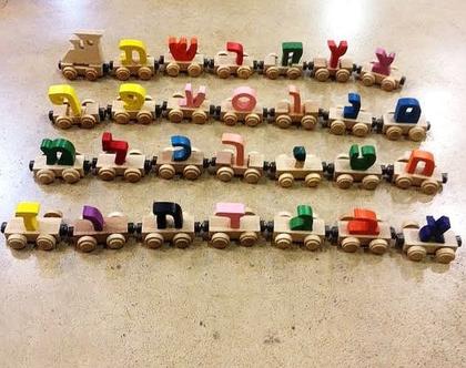 רכבת האותיות 27 אותיות צבעוניות N1002