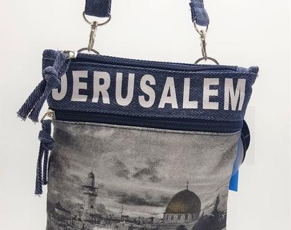תיק פספורט עם הדפס ירושלים.