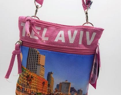 תיק פספורט עם הדפס תל אביב.