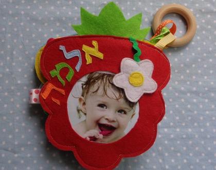 ספר פעילות לרך הנולד / דגם תות / ספר רך לתינוק / ספר רך לתינוקת / מתנה לתינוק / מתנה לתינוקת / ספר בעבודת יד